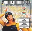 Summer Mania  The Official Dance Parade CD Diverse Artiesten