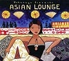 Asian Lounge Diverse Artiesten