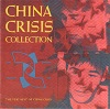 China Crisis - Collection - The Very Best Of China Crisis