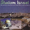 Mosche Silberstein Ensemble (The) and Chorus - The Music Of Israel